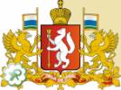 герб области.png